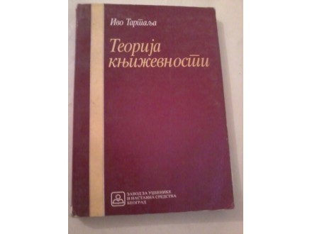 Teorija književnosti - Ivo Tartalja
