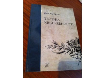 Teorija književnosti Ivo Tartalja