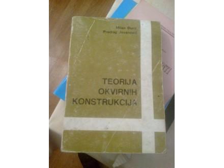 Teorija okvirnih konstrukcija - Đurić, Jovanović