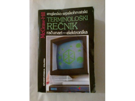 Terminološki rečnik računari elektronika