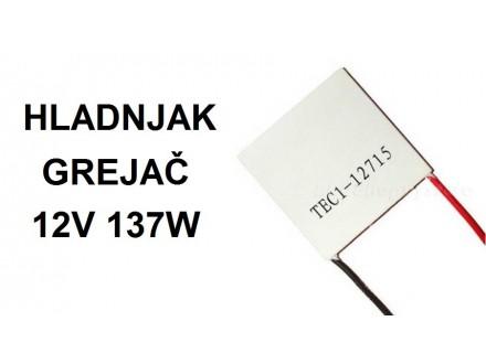 Termo ploca - Peltier za hladjenje i grejanje 12V 137W