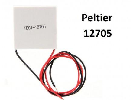Termo ploca - Peltier za hladjenje i grejanje 12V 50W
