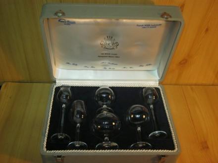 The mosers clubs - praha, set čaša u kutiji