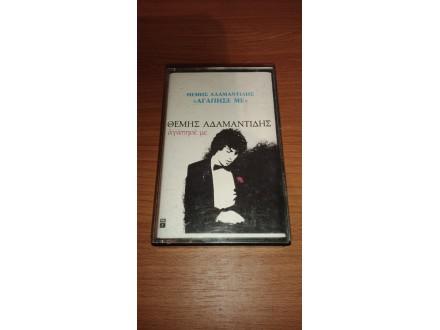 Themis Adamantis-Love me
