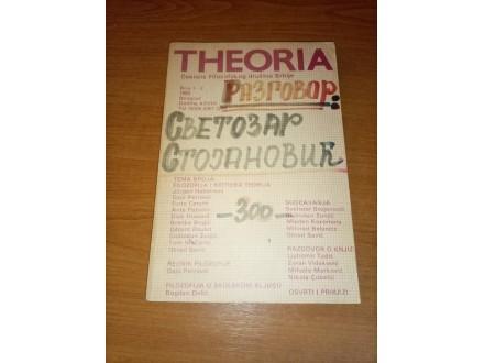 Theoria - časopis filozofskog društva 1-2 1985