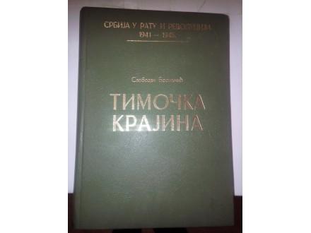 Timočka Krajina - Slobodan Bosiljčić