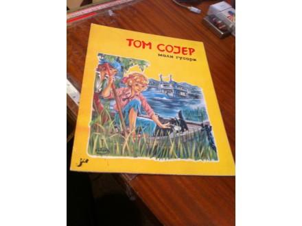 Tom Sojer Mali gusari