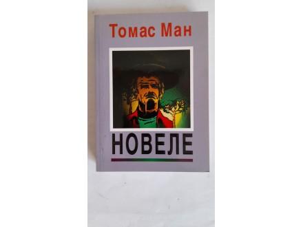 Tomas Man NOVELE NOVA!