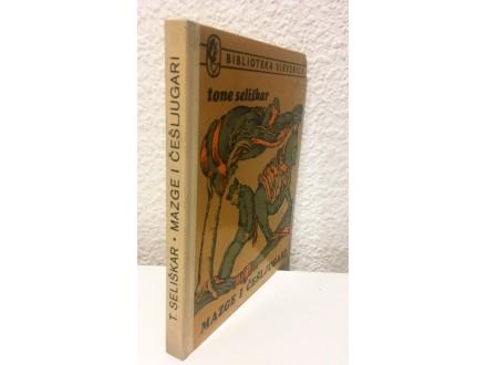 Tone Seliškar: Mazge i češljugari (biblioteka Vjeverica