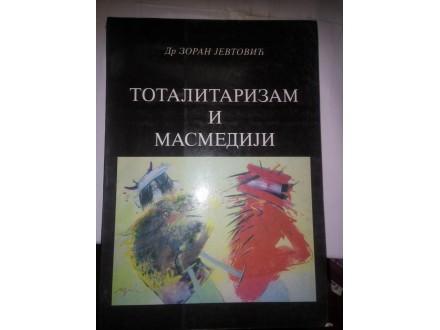 Totalitarizam i masmediji - dr Zoran Jevtović