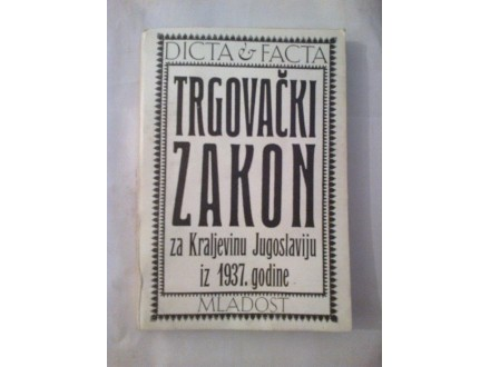 Trgovački zakon za Kraljevinu Jugoslaviju iz 1937.