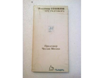 Tri razgovora - Vladimir Solovjov