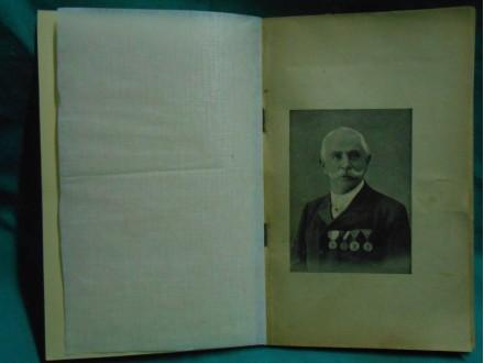 Tridesetogodišnje ugodne i neugodne uspomene 1854–1884.