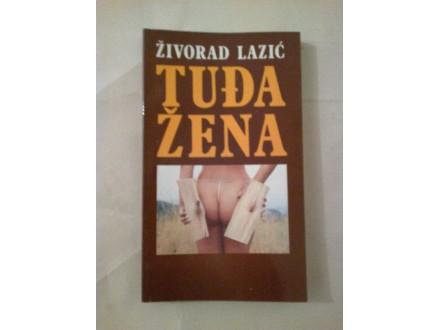 Tuđa žena - Živorad Lazić