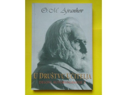 U društvu učitelja - Delovi autobiografije 2 - Ajvanhov