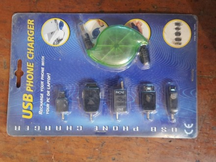USB punjač za mobilne telefone