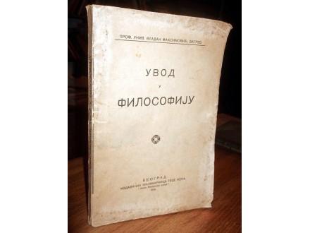 UVOD U FILOSOFIJU - Vladan Maksimović (1925)