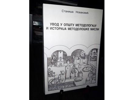 UVOD U OPŠTU METODOLOGIJU - Staniša Novaković