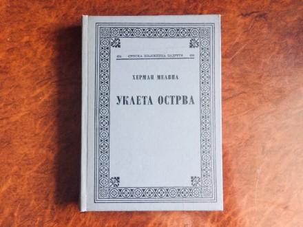 Ukleta Ostrva - Herman Melvil
