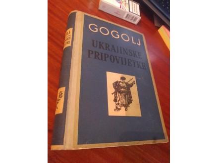 Ukrajinske pripovijetke Gogolj