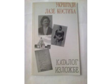 Ukrštaji Laze Kostića - Katalog izložbe