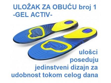 Uložak za obuću gel activ