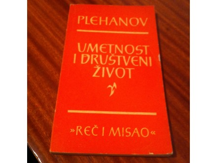 Umetnost i društveni život Plehanov