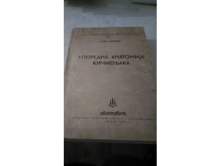 Uporedna anatomija kičmenjaka - Stanković