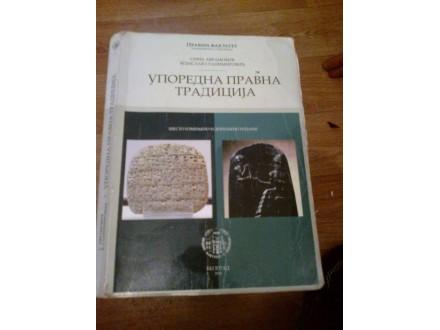Uporedna pravna tradicija - Avramović; Stanimirović