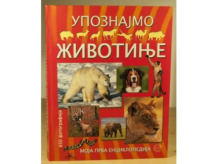 Upoznajmo životinje - Moja prva enciklopedija