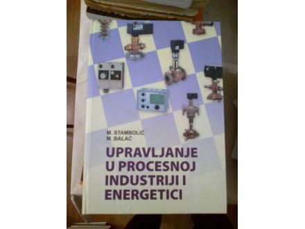 Upravljanje u procesnoj industriji i energetici