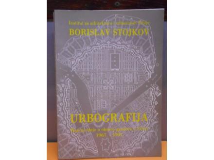Urbografija ideje o obnovi gradova u Srbiji 1967-1997.