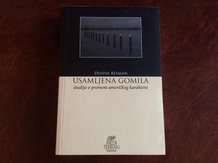 Usamljena Gomila - Dejvid Risman NOVO