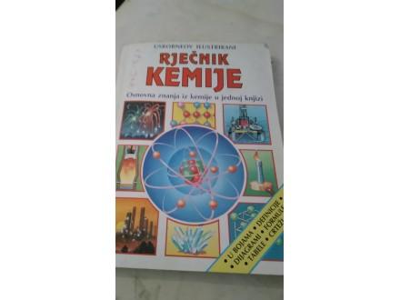 Usborneov ilustrirani Rječnik kemije - Wertheim Oxlade