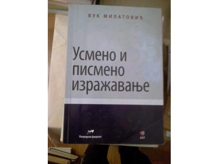 Usmeno i pismeno izražavanje - Vuk Milatović
