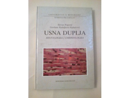 Usna duplja - Popović Radujković-Kuburović
