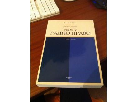 Uvod u radno pravo 2016 - Branko A. Lubarda