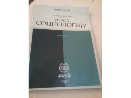 Uvod u sociologiju - Mirjana Todorović