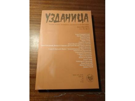 Uzdanica IX 2 2012