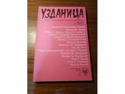 Uzdanica VIII broj 1 2011