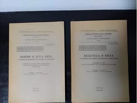 VEŠTICA I VILA / VAMPIR I DRUGA BIĆA - Đorđević (1953)