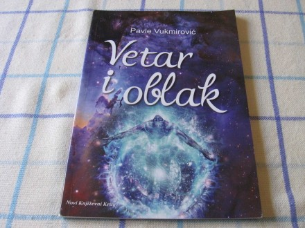 VETAR I OBLAK - Pavle Vukmirović