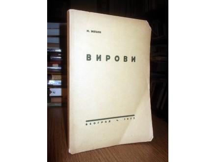 VIROVI - M. Žeđin (1935)