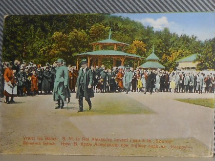 VRNJ.BANJA-NJ.V. KRALJ ALEKSANDAR U BANJI-1920/30(I-49)