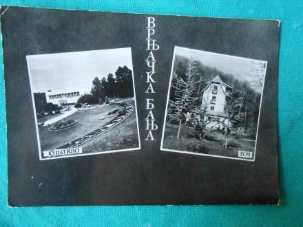 VRNJAČKA BANJA-KUPATILO-GOČ-1963.-/XXI-133/