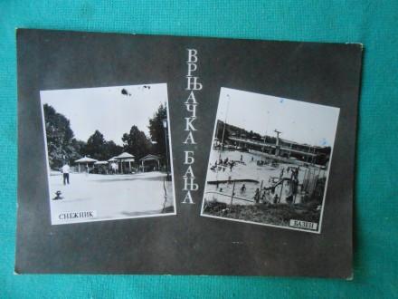 VRNJAČKA BANJA-SNEŽNIK-BAZEN-/XXI-123/