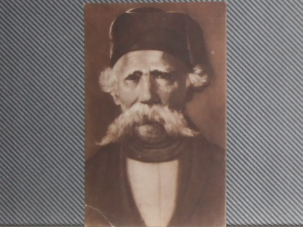 VUK STEFANOVIĆ KARADŽIĆ-jubilej-1847-1947  (I-29)