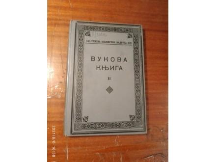 VUKOVA KNJIGA 2 SKZ br. 249 / 1934