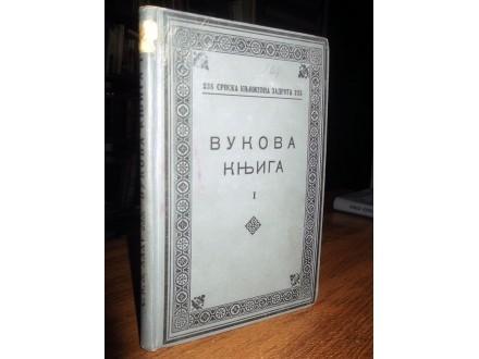VUKOVA KNJIGA I (1932)
