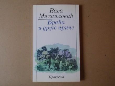 Vasa Mihailović - BRAĆA I DRUGE PRIČE